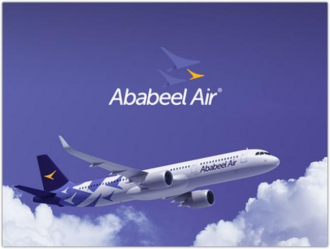 Airlines Branding
