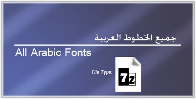 All Arabic Fonts