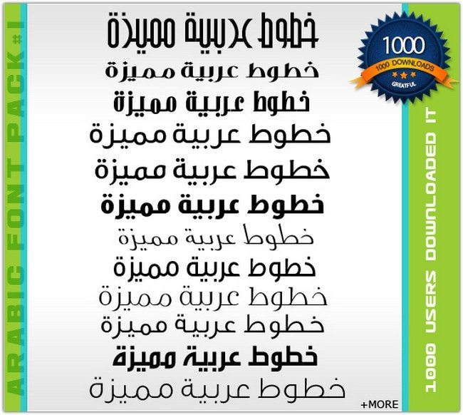 Arabic Fonts Pack1