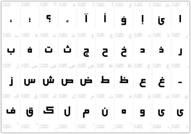 Elham font