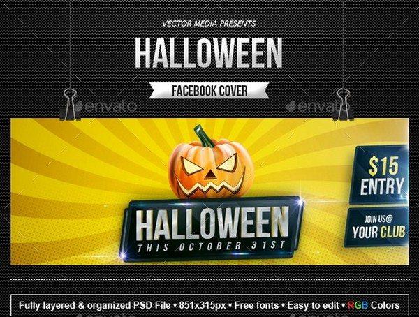 Halloween - Facebook Cover