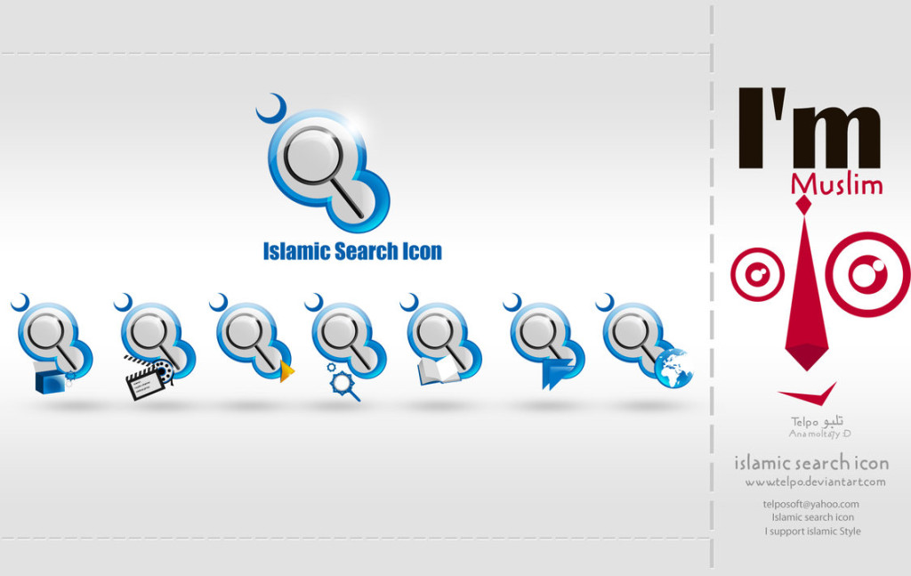 Islamic-Search-Icon-1024x647