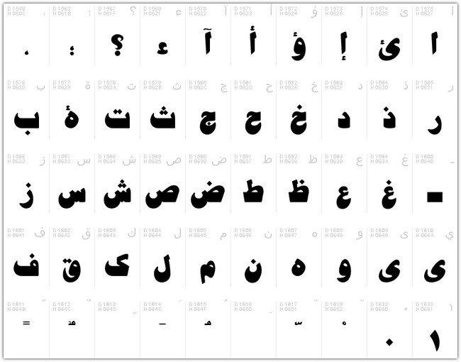Jadid Bold font