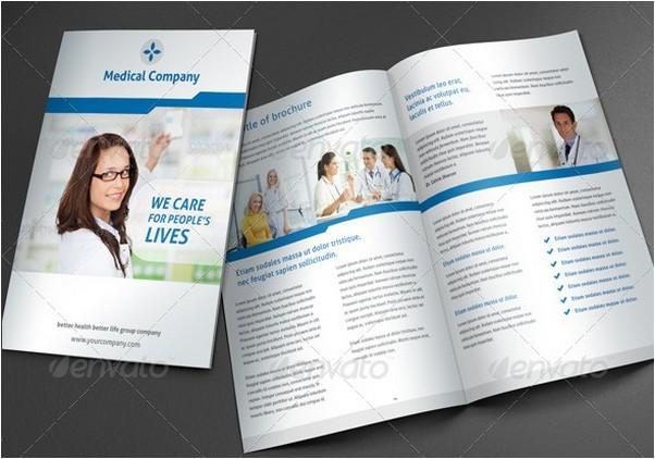 Medical Brochure Template # 2