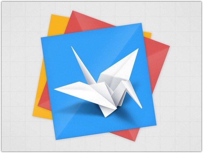 Origami Logo Design