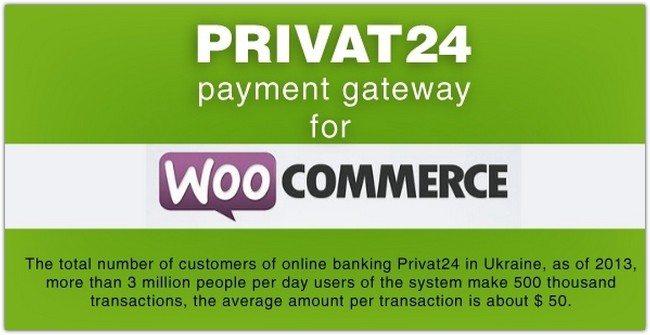 Privat24 Payment Gateway