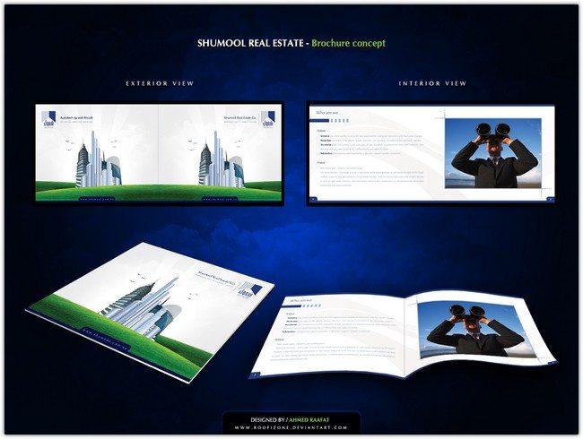 Shumool real estate - Brochure