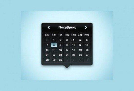 Sweet Black Calendar UI Tooltip PSD