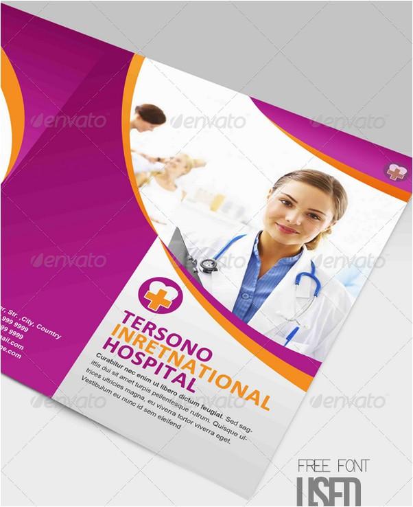 Trifold Brochure - Tersono Medical Template