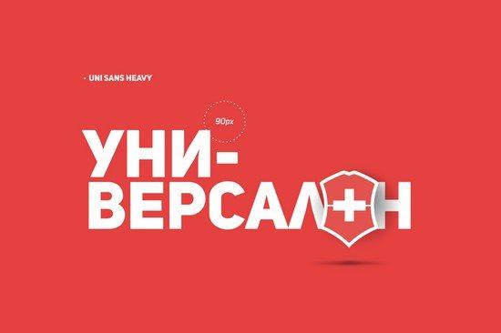 Uni Sans Font Family