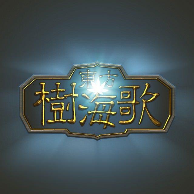 a-game-logo-psd