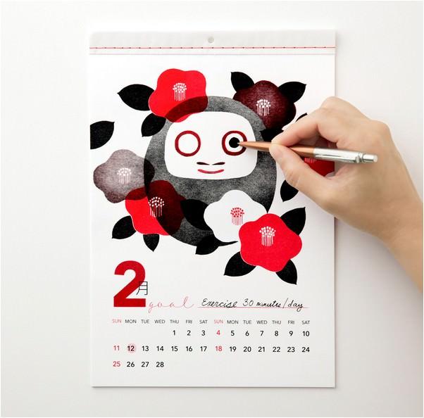2018 Daruma Monthly Goal Calendar