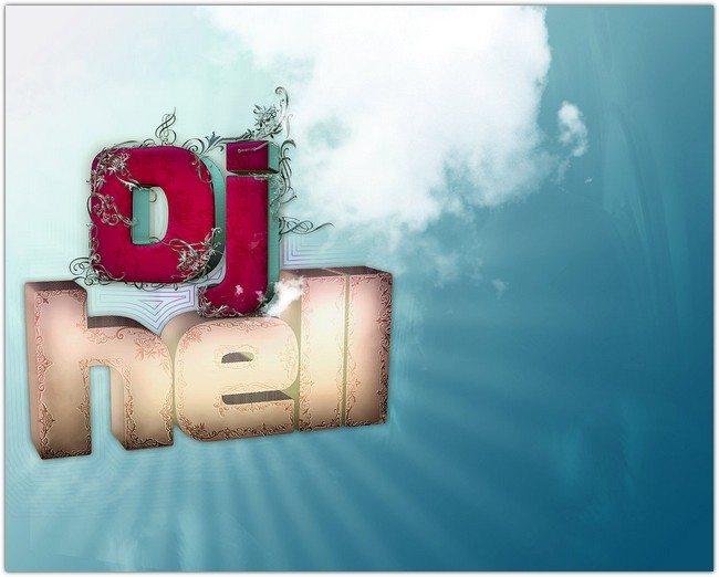 3d lettering Dj Hell