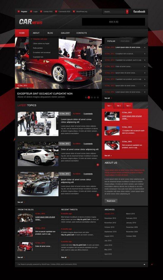 Black Car WordPress Theme