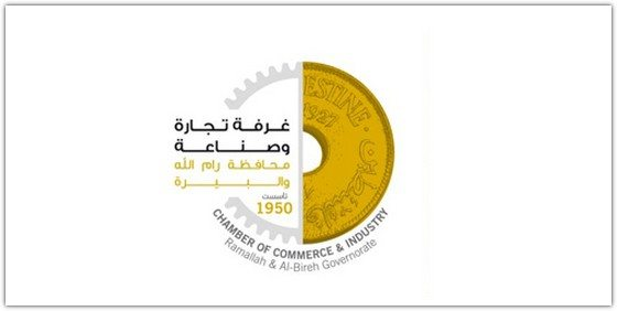 CHAMBER OF COMMERCE AND INDUSTRY LOGO