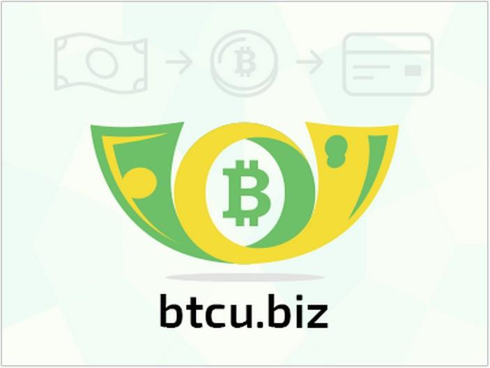 btcu.biz logo