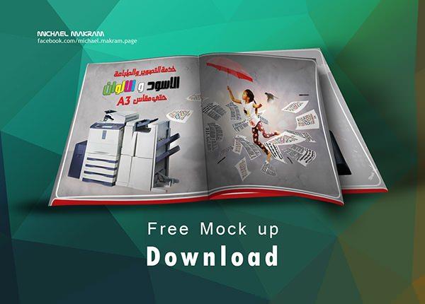 new brochure mock up free download