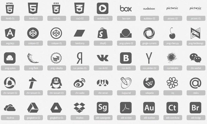 2459Free Pictonic Icons