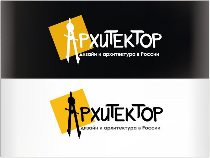 Best Logo Architect