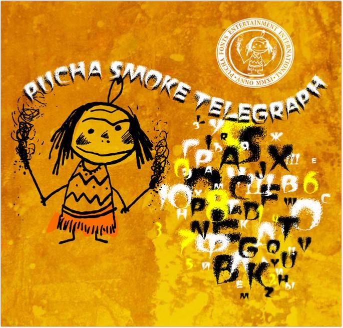 Pucha Smoke Telegraph 3