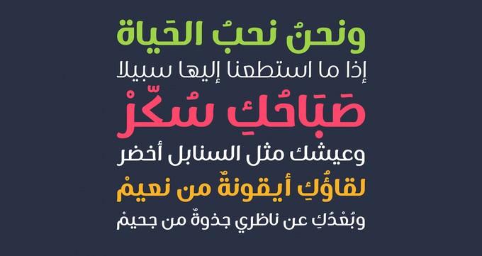Sukar Typeface