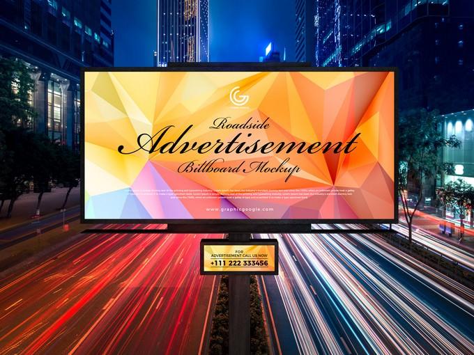 Hoarding-Billboard