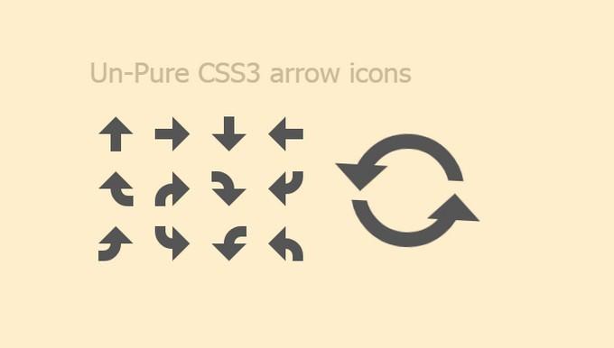 Pure CSS3 arrow icons