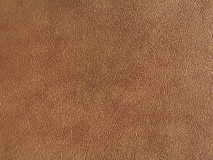 Coudy Brown Leather Texture Wallpaper Fabric