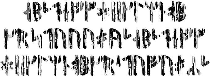 Nidhogg Viking Style Font