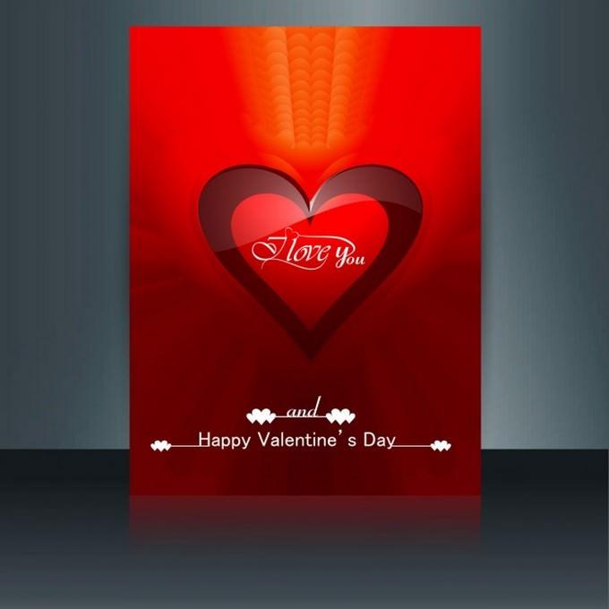 Shiny Valentine Brochure Free
