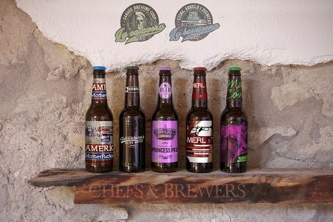 Cave Wall Beer Mockup