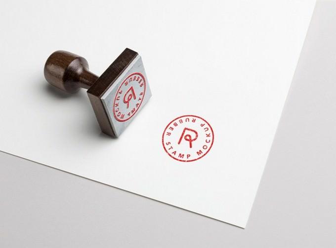 Rubber Stamp PSD MockUp PSD