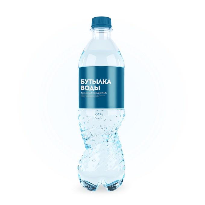 mockup Bottle of water