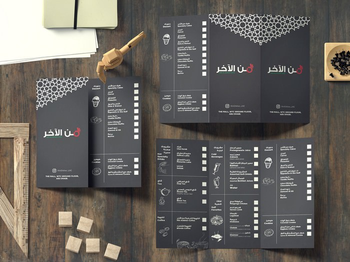 Arabic Restaurant Menu
