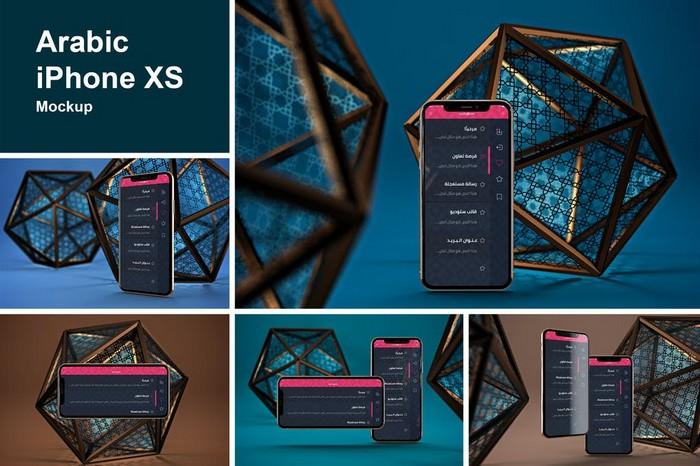 Arabic iPhone XS